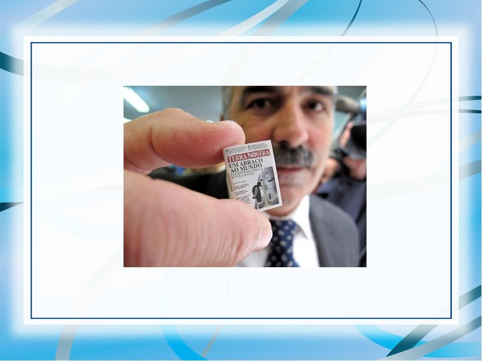 Самая маленькая газета в мире Её размеры 19 мм /25 мм