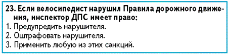 hello_html_29d7e4c5.png