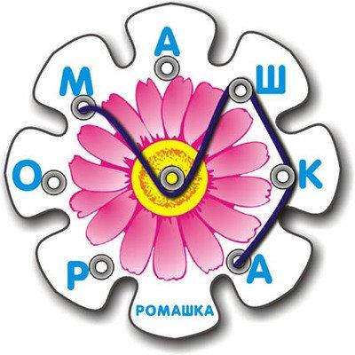 C:\Users\Лениногорск\Desktop\phoca_thumb_l_1457image.jpg