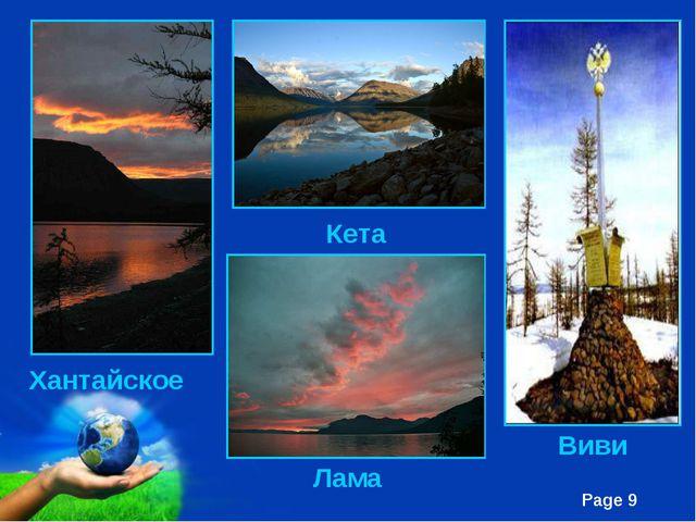 Хантайское Кета Лама Виви Free Powerpoint Templates Page *