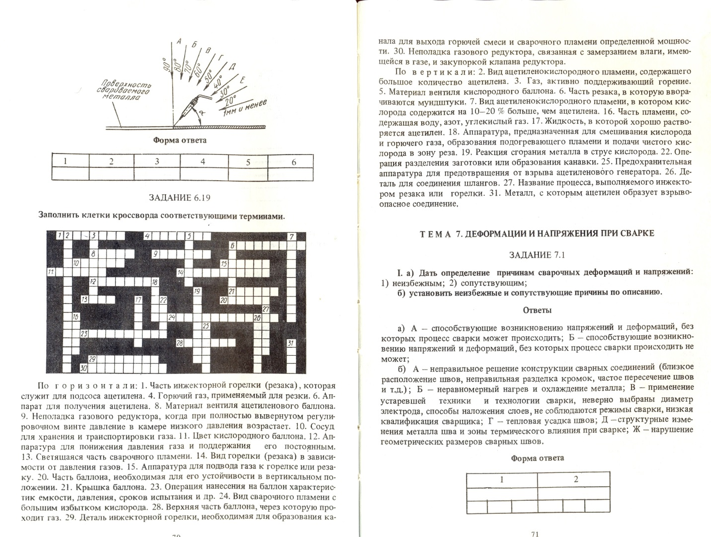 C:\Users\MandrikovaNA\Pictures\Мои сканированные изображения\сканирование0027.jpg