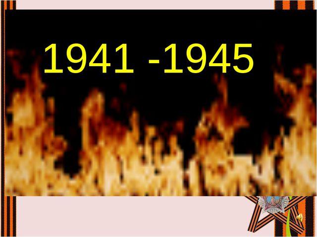 1941 -1945
