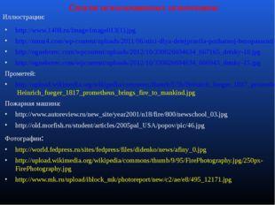 http://www.1408.ru/Image/image013(1).jpg http://umm4.com/wp-content/uploads/