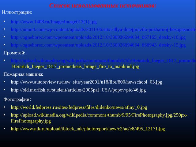 http://www.1408.ru/Image/image013(1).jpg http://umm4.com/wp-content/uploads/...