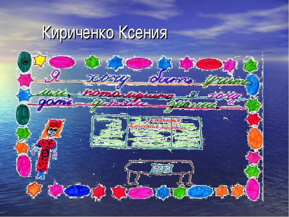 Кириченко Ксения