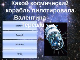 Большое Масленниково Тутаев Малый Лицк Село Мокрухино Где родилась Валентина