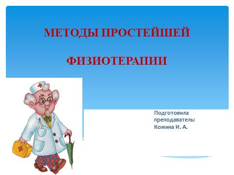 hello_html_1698fadf.png