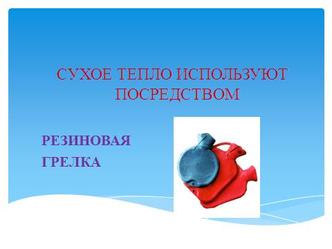 hello_html_m527950e0.png