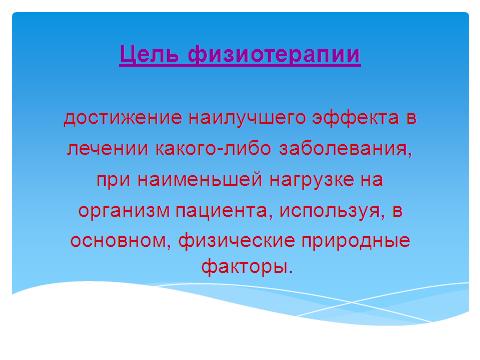 hello_html_m80dda4.png