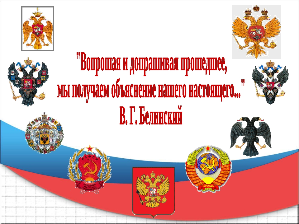 все виды военная символика россии история и современность пятиэтажного