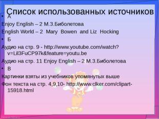 А  А  Enjoy English – 2 М.З.Биболетова English World – 2  Mary  Bowen  and