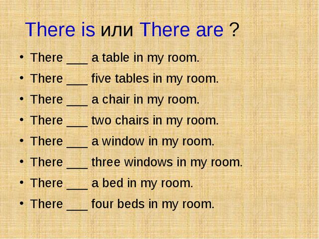 There is или There are ? There ___ a table in my room. There ___ five tables...