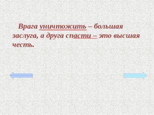 Домашнее задание § 17, упражнение 93. Списать, подчеркнуть подлежащие, указат