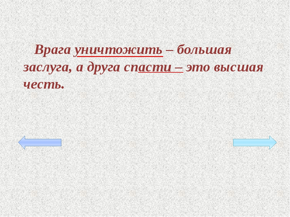 Домашнее задание § 17, упражнение 93. Списать, подчеркнуть подлежащие, указат...
