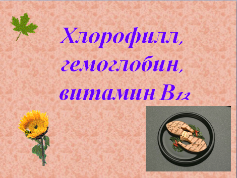 hello_html_1d8d6445.png