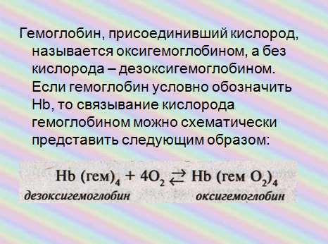 hello_html_509d9c88.png