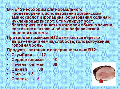hello_html_m56b27f5e.png