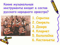 http://im0-tub-ru.yandex.net/i?id=357006456-57-72&n=21