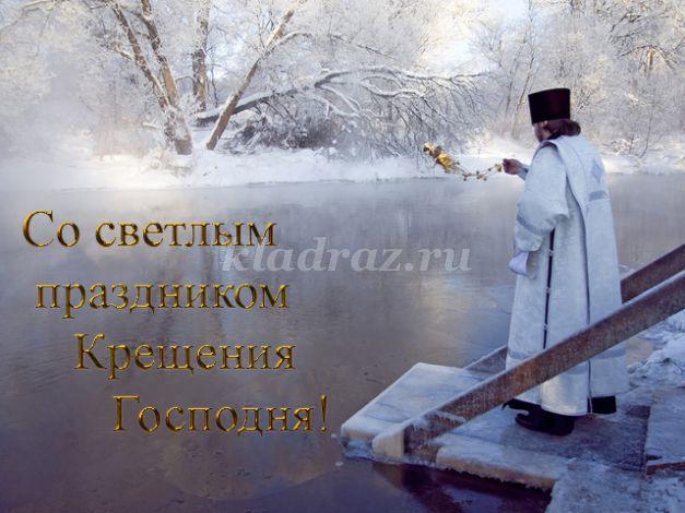 http://kladraz.ru/upload/blogs/3081_057f3d2e14b201ef97ec81048fb8fcdf.jpg