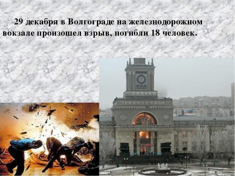 http://fs00.infourok.ru/images/doc/216/246054/img11.jpg
