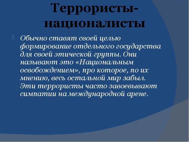 http://rpp.nashaucheba.ru/pars_docs/refs/16/15978/img26.jpg