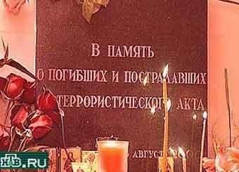 http://icdn.lenta.ru/images/0000/0252/000002526001/pic_1358839739.jpg