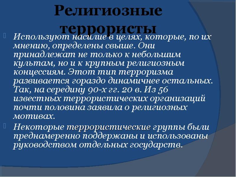 http://rpp.nashaucheba.ru/pars_docs/refs/16/15999/img27.jpg