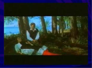 """Фрагмент из кинофильма """"Алые паруса"""" режиссера А. Птушко (1961). Ассоль и Грей"""