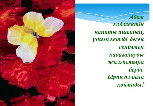 hello_html_m3f995f92.png