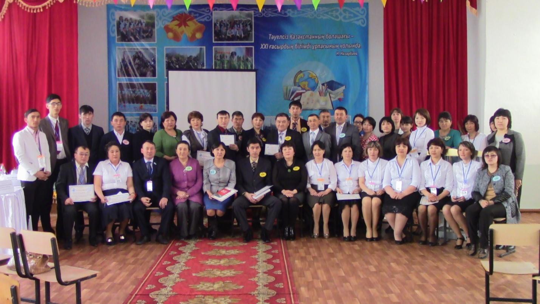 F:\\конференция\IMG_1377.JPG