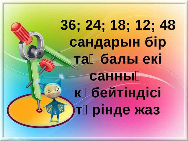 80*9-70*6 72:8+49:7 80*(36:4) (100-52):8 90* (24:3) (48+15):7