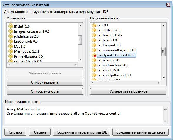 http://grafika.me/files/les_screens/laz_set_openGL_0.jpg