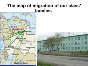 The map of migration of our class' families