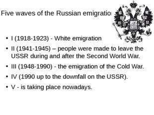Five waves of the Russian emigration I (1918-1923) - White emigration II (194