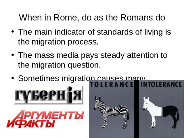 When in Rome, do as the Romans do The main indicator of standards of living i...