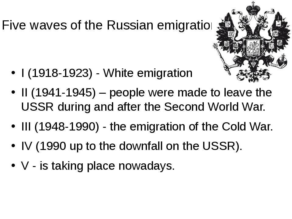 Five waves of the Russian emigration I (1918-1923) - White emigration II (194...