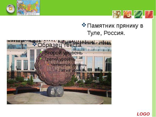 Памятник прянику в Туле, Россия. www.themegallery.com LOGO