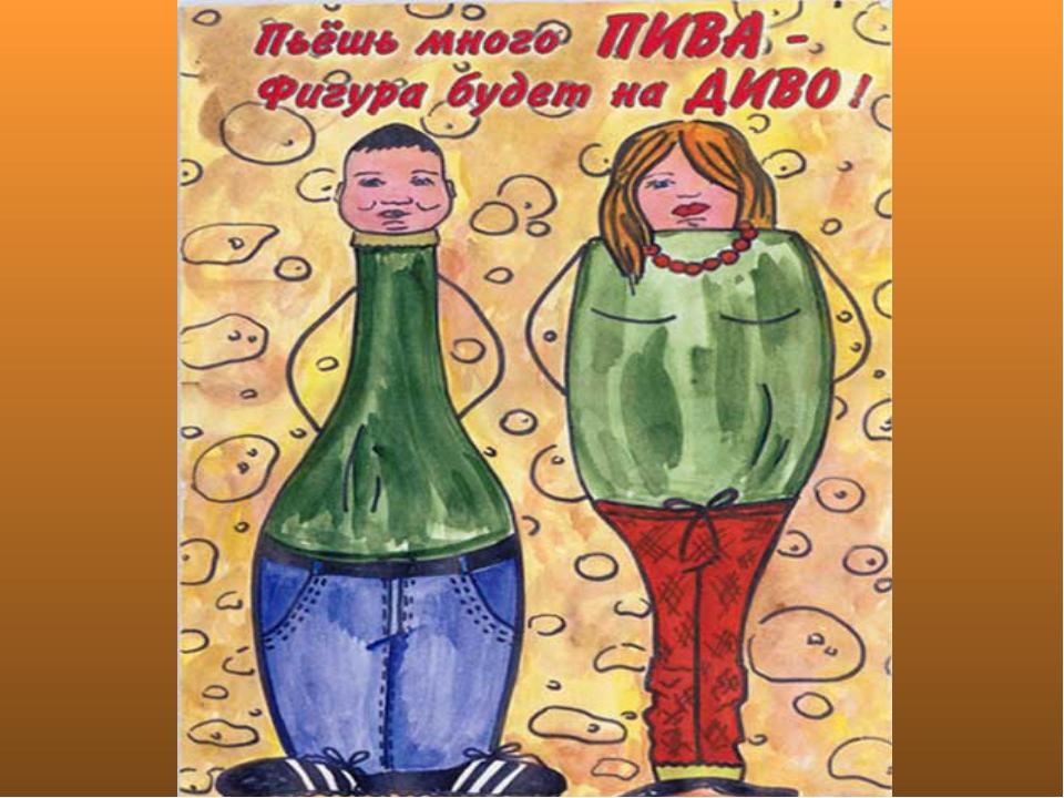 Дела, открытка на тему алкоголя