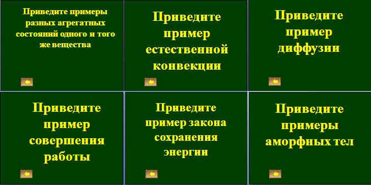 http://festival.1september.ru/articles/611993/Image6838.jpg