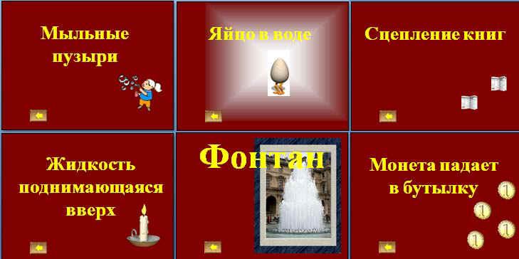 http://festival.1september.ru/articles/611993/Image6839.jpg