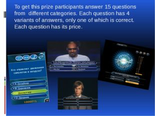 To get this prize participants answer 15 questions from different categories.