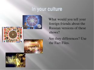In your culture What would you tell your foreign friends about the Russian ve