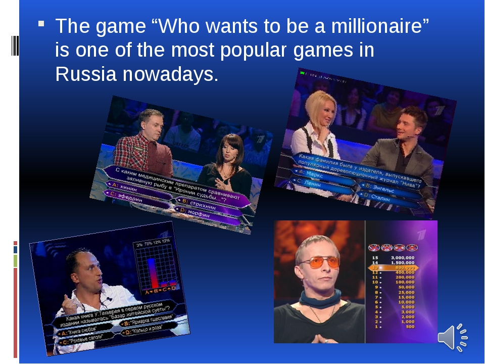 """The game """"Who wants to be a millionaire"""" is one of the most popular games in..."""