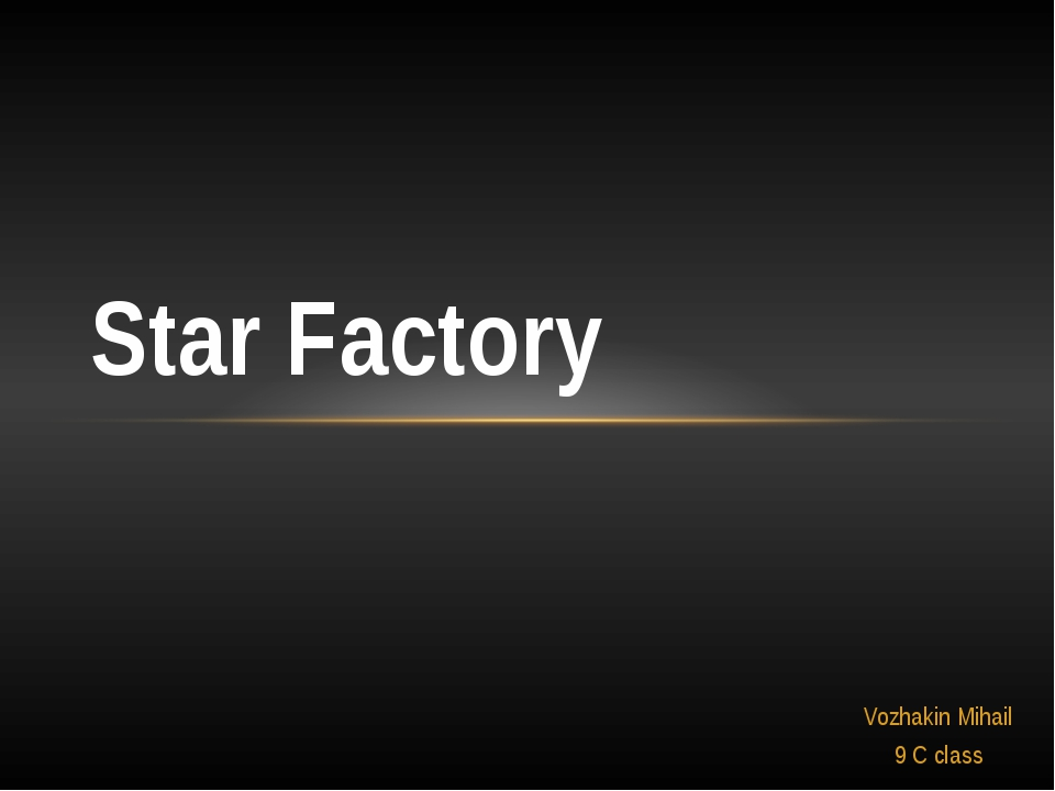 Vozhakin Mihail 9 C class Star Factory