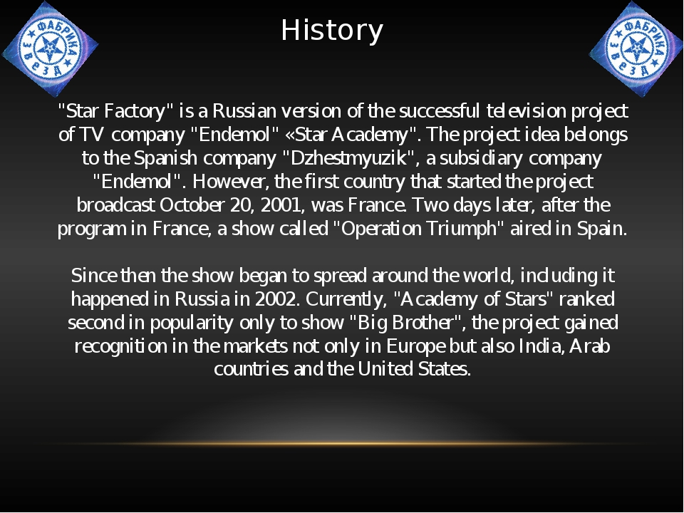 """History """"Star Factory"""" is a Russian version of the successful television proj..."""