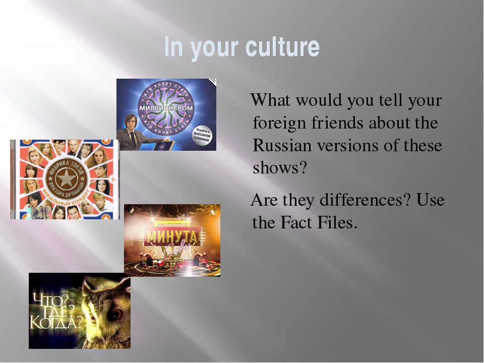In your culture What would you tell your foreign friends about the Russian ve...