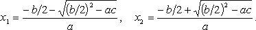 http://www.pm298.ru/Math/f807.JPG