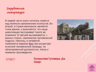 Поэты Первыйрусскийучёный-естествоиспытатель мирового значения,энциклопеди