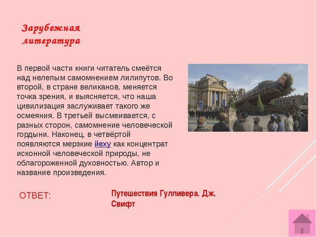 Поэты Первыйрусскийучёный-естествоиспытатель мирового значения,энциклопеди...