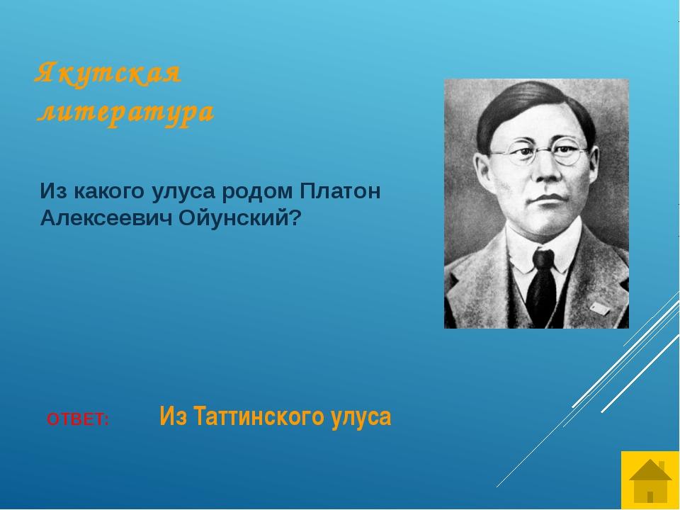 Писатели - Назовите Автора ОТВЕТ: Николай Николаевич Носов